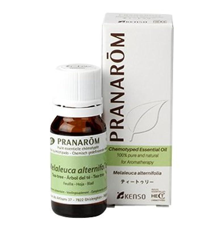 改善する退屈持ってるプラナロム ( PRANAROM ) 精油 ティートゥリー 10ml p-109 ティーツリー ティートリー