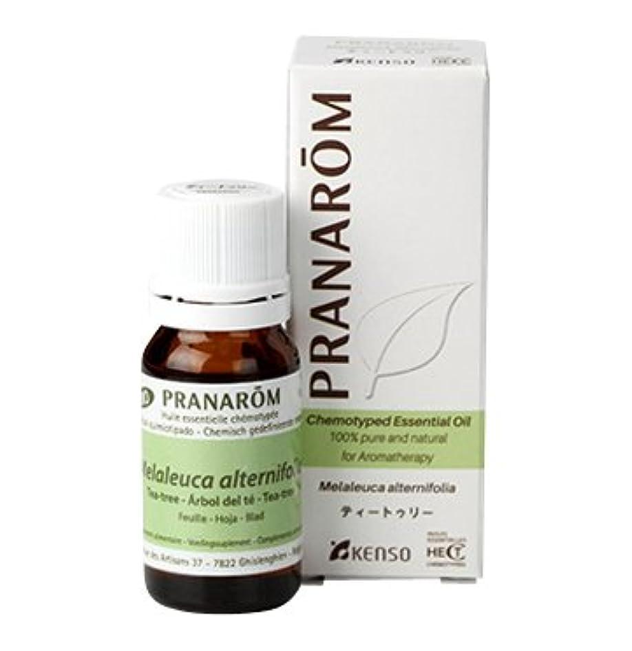 暴行花弁葉プラナロム ( PRANAROM ) 精油 ティートゥリー 10ml p-109 ティーツリー ティートリー