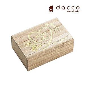 ダッコ dacco 臍帯箱 ハート 命名シール付 1個入