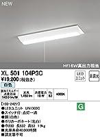 オーデリック 店舗・施設用照明 テクニカルライト ベースライト【XL 501 104P3C】XL501104P3C