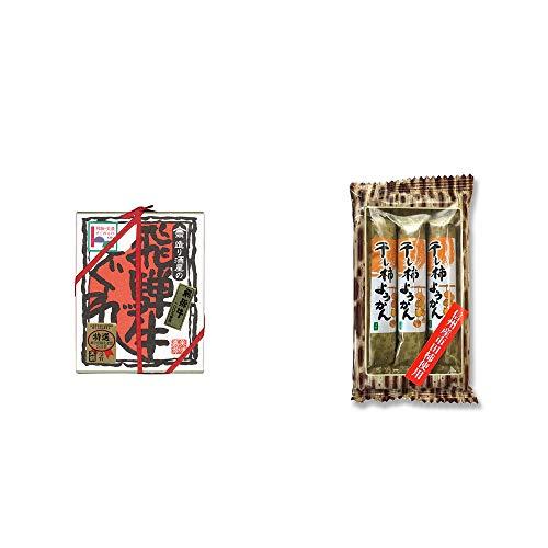 [2点セット] 天領酒造 飛騨牛100% 造り酒屋の飛騨牛しぐれ(100g)・信州産市田柿使用 スティックようかん[柿](50g×3本)