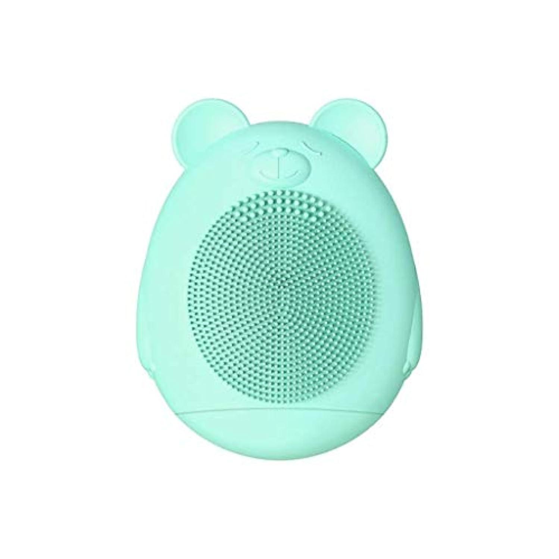 束音かび臭いフェイシャルクレンジングブラシ、ディープクレンジング用の防水ワイヤレス充電式シリコンフェイシャルクレンザー、穏やかな角質除去、黒ずみの除去、アンチエイジングマッサージ (Color : 青)