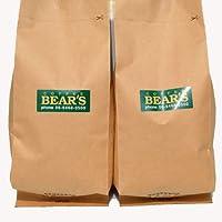 コーヒー豆エルサルバドル (エルカルメン農園) 300g ブルボン種 100% (粗挽き)