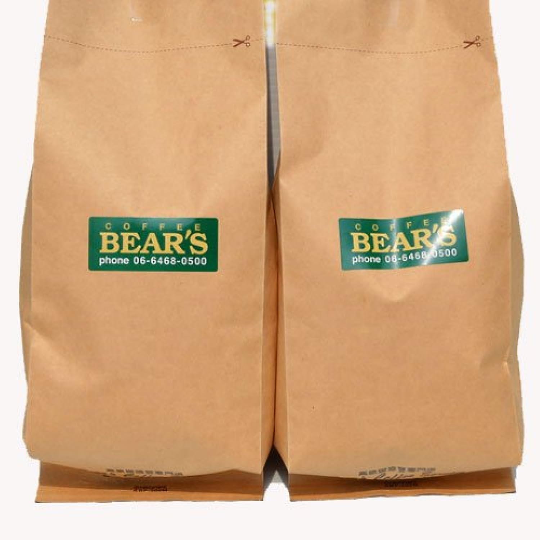 bears coffee コーヒー豆バリ アラビカ 神山 1kg (細挽き)