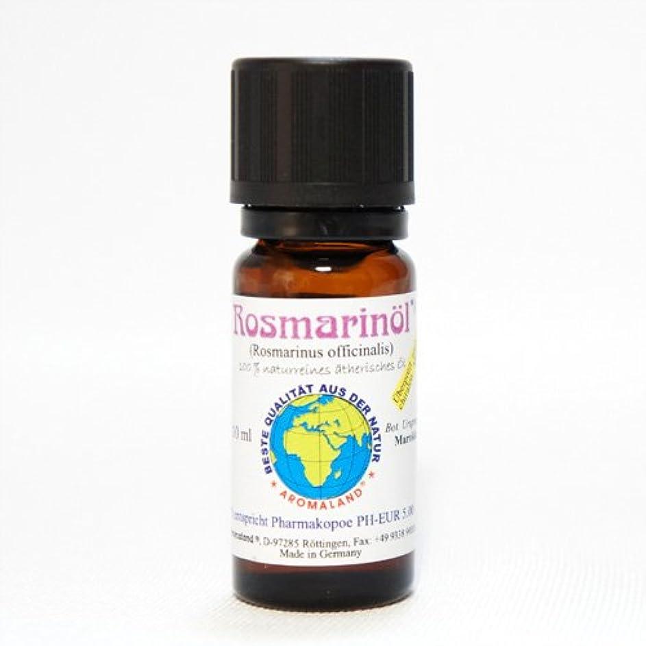 ロスマリン/ローズマリー ドイツ?アロマラント社 (精油、アロマオイル) 10ml