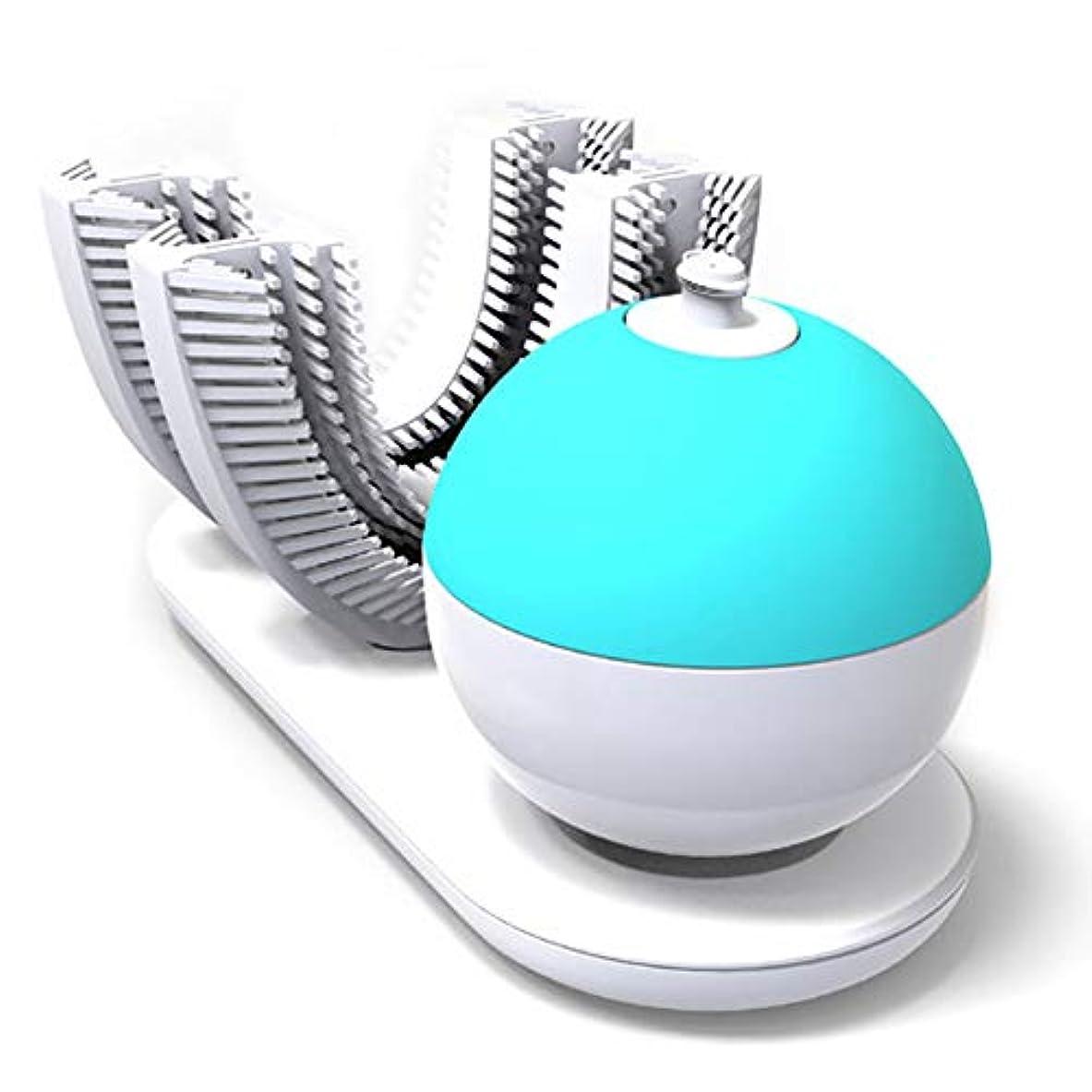 出席日曜日交じるフルオートマチック可変周波数電動歯ブラシ、自動360度U字型電動歯ブラシ、ワイヤレス充電IPX7防水自動歯ブラシ(大人用)