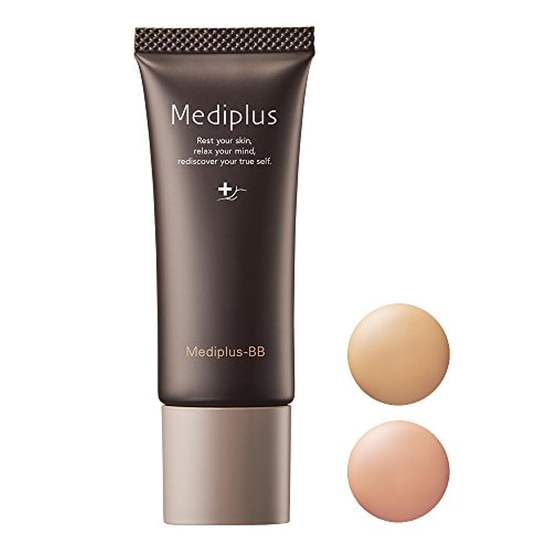 推測過剰不良品mediplus メディプラスBB(ライトナチュラル)17g(約2ヵ月分)