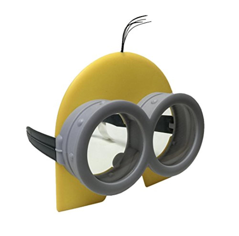 [イルミネーションエンターテイメント]Illumination Entertainment Official Minion Shades Kids Mask Goggles Minion Movie Exclusive 3243077 [並行輸入品]