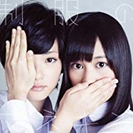 制服のマネキン(DVD付A)