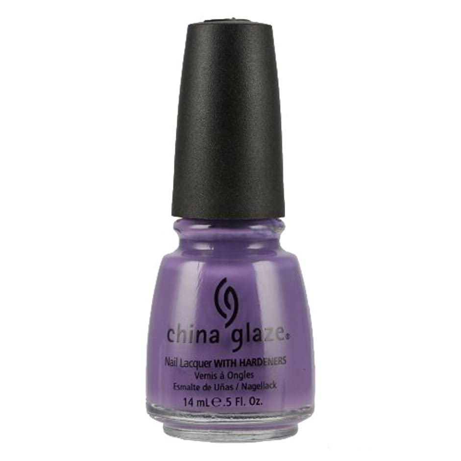 雰囲気重くするコカインCHINA GLAZE Nail Lacquer with Nail Hardner - Spontaneous (並行輸入品)