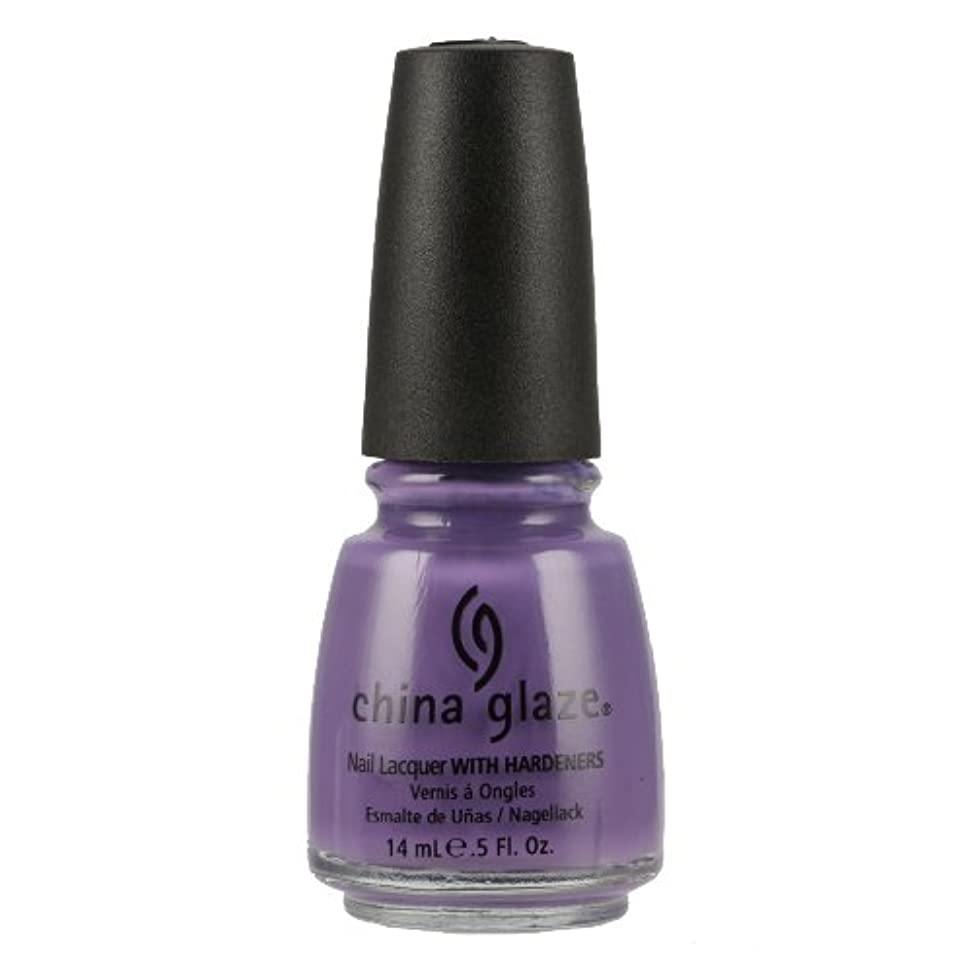 大破交渉するエイズCHINA GLAZE Nail Lacquer with Nail Hardner - Spontaneous (並行輸入品)