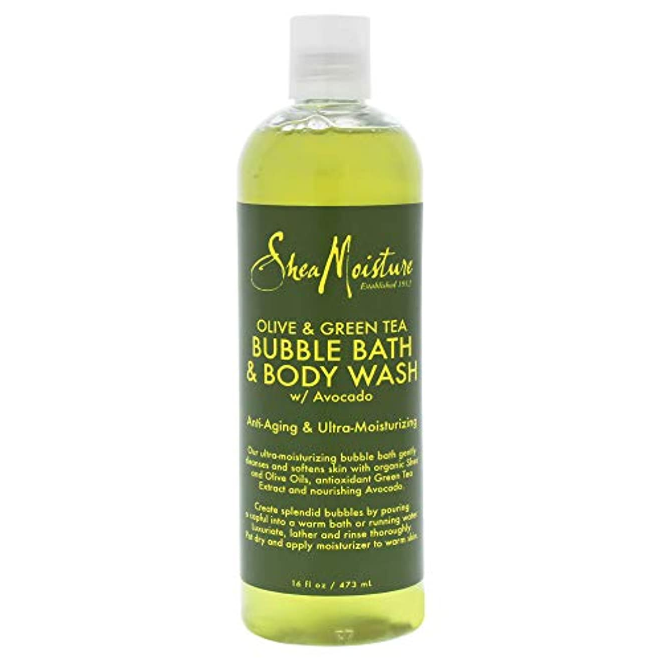杭有毒な浮くOlive & Green Tea Bubble Bath Body Wash