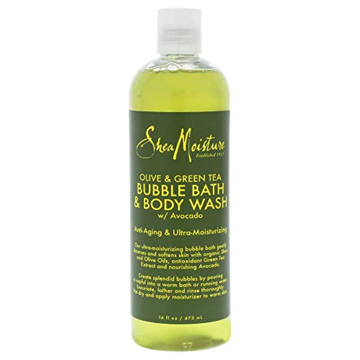 ボルトアンプやむを得ないOlive & Green Tea Bubble Bath Body Wash