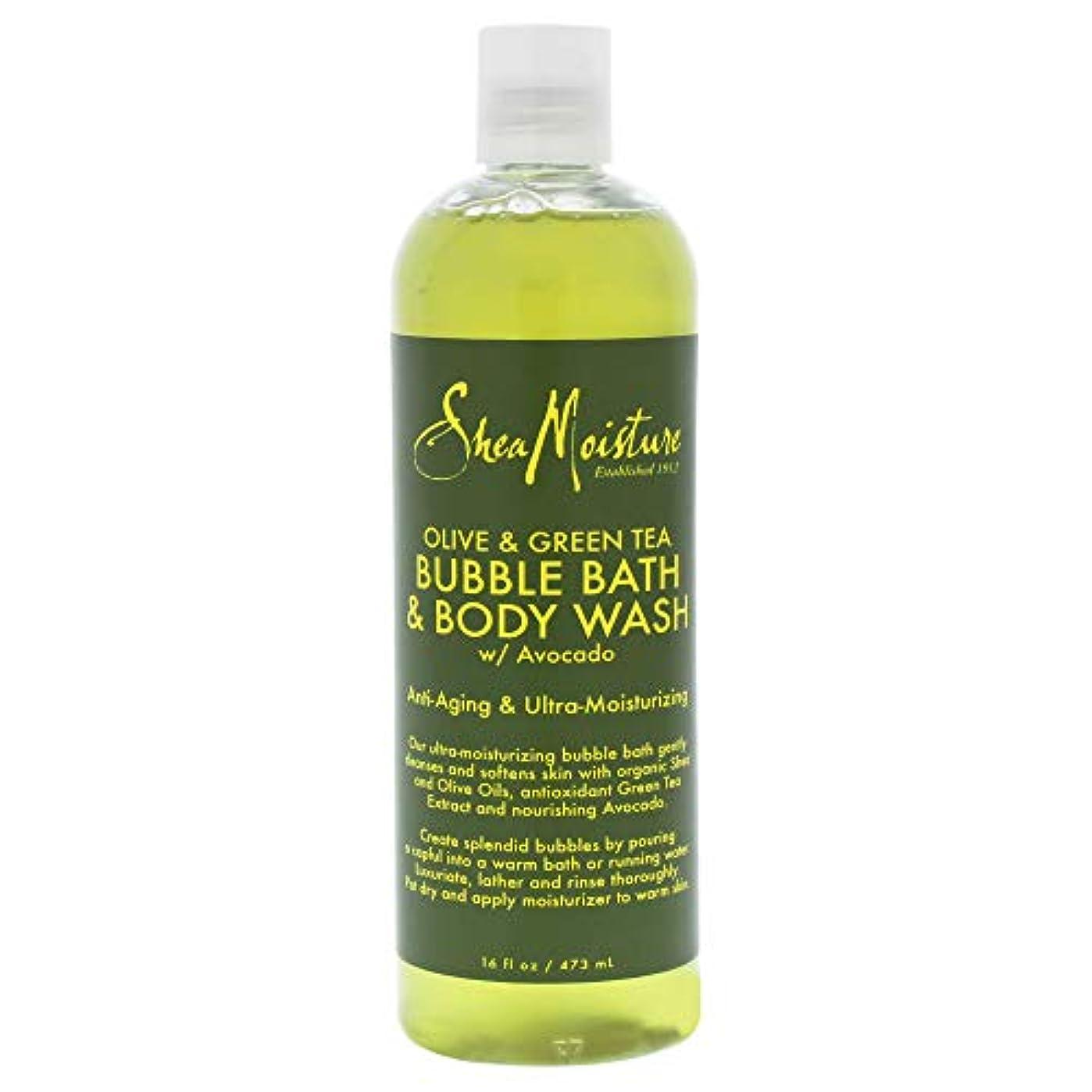 シリアルドナウ川労働Olive & Green Tea Bubble Bath Body Wash