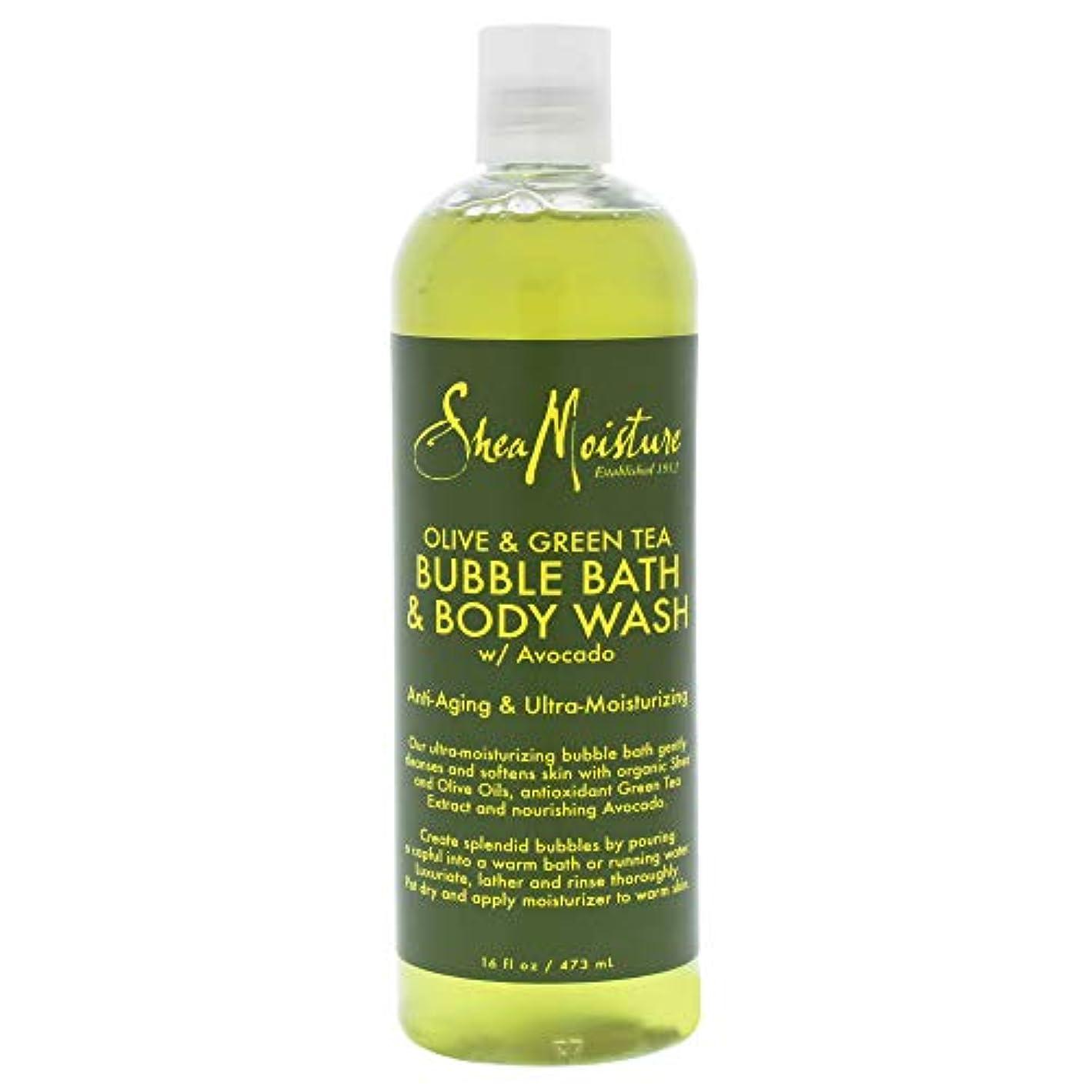 摂氏度さまよう反発Olive & Green Tea Bubble Bath Body Wash