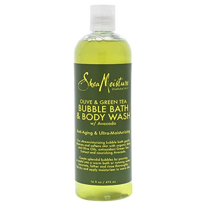 コールドつづり枯れるOlive & Green Tea Bubble Bath Body Wash