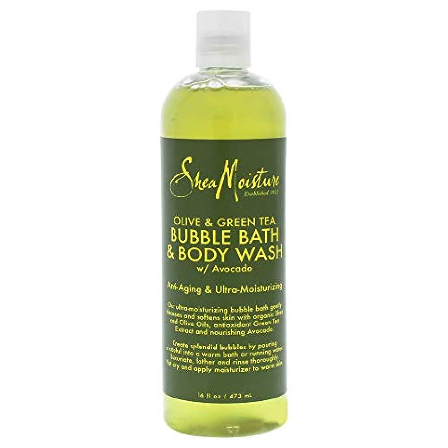 クリップ蝶恩赦コミュニケーションOlive & Green Tea Bubble Bath Body Wash
