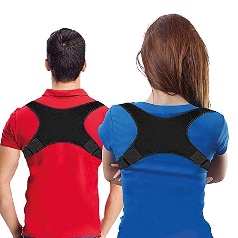 肺手錠専らJYSD 女性と男性のための背部装具姿勢補正器肩装具背部姿勢補正器背部矯正器姿勢補正器