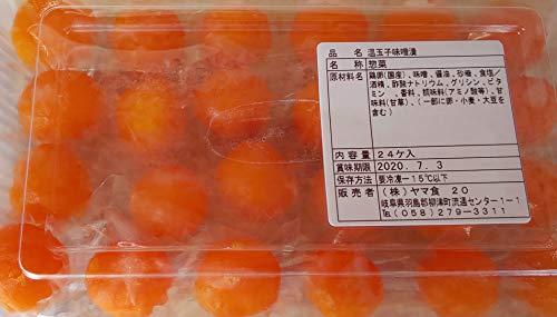 冷凍 温玉味噌漬け 24個 業務用 黄身 卵 味噌漬