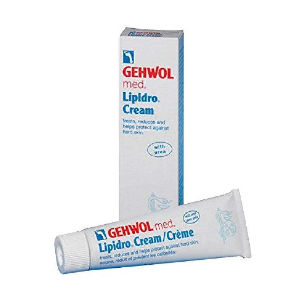 快適壊れた大声でGehwol Med Lipidro Cream 75ml [並行輸入品]