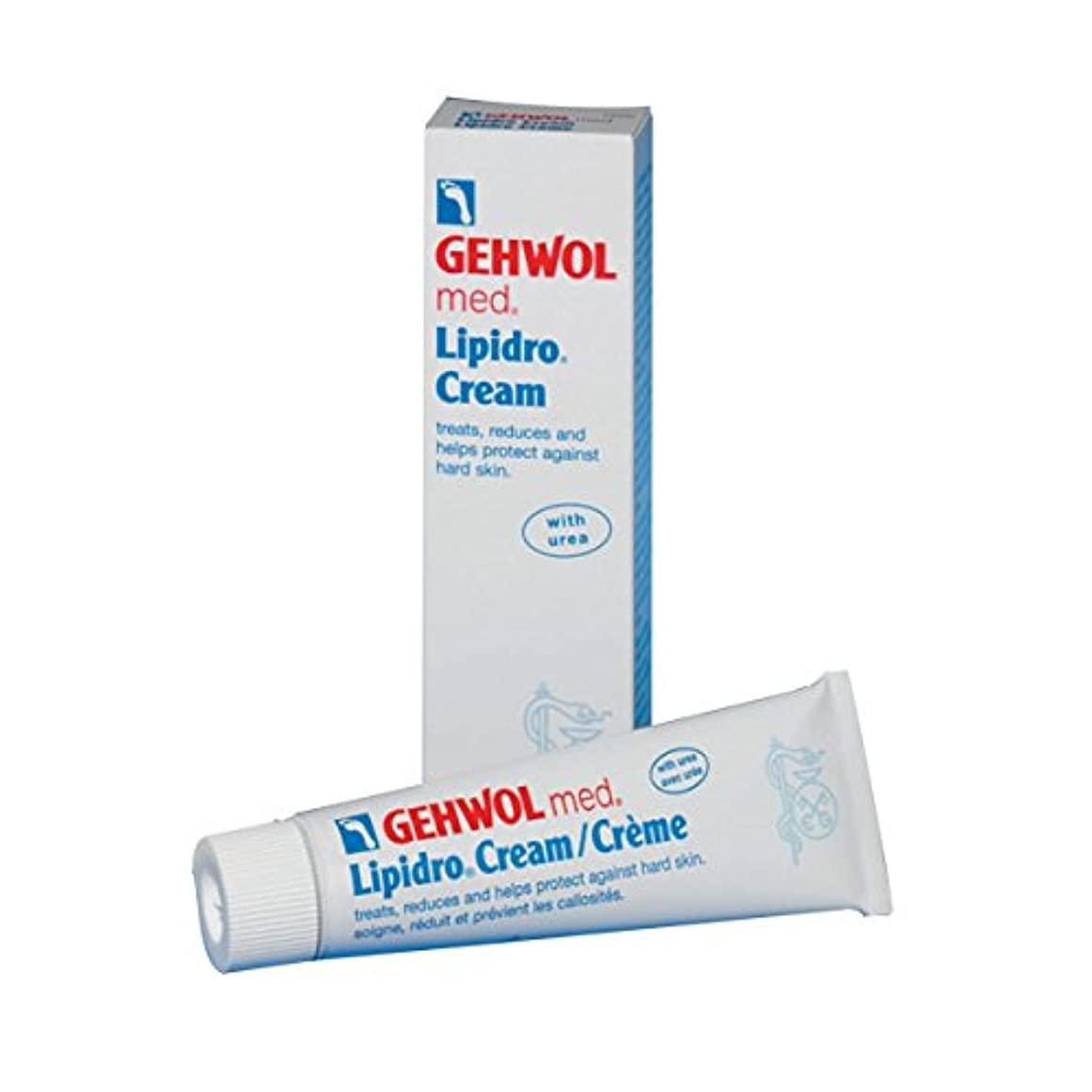 難民囲い大臣Gehwol Med Lipidro Cream 75ml [並行輸入品]
