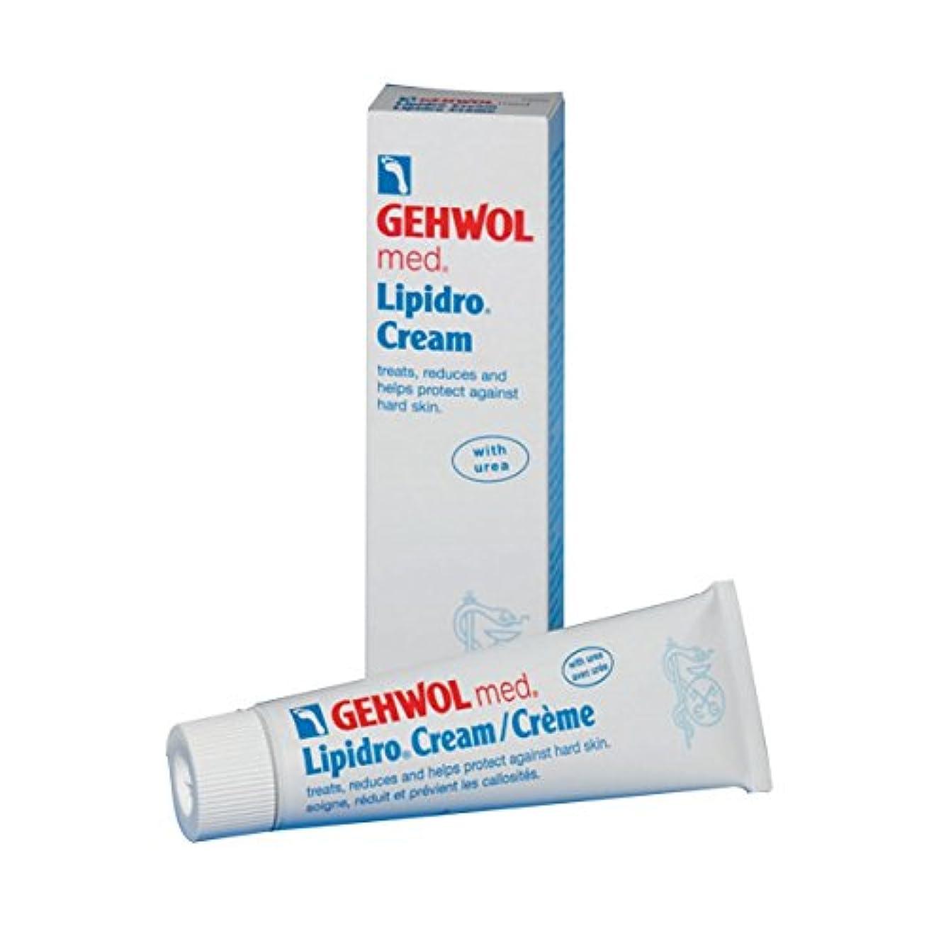 コレクション硬さ軽減するGehwol Med Lipidro Cream 75ml [並行輸入品]