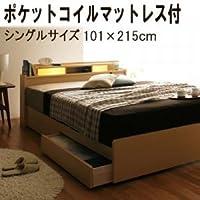 照明・棚付き収納ベッド All-one オールワン ポケットコイルマットレス付き シングル ブラック(All-one cool)