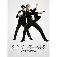 SPY TIME -スパイ・タイム-(字幕版)