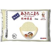 【精米】[Amazon限定ブランド] 580.com 秋田県産 無洗米 あきたこまち 5kg 令和元年産