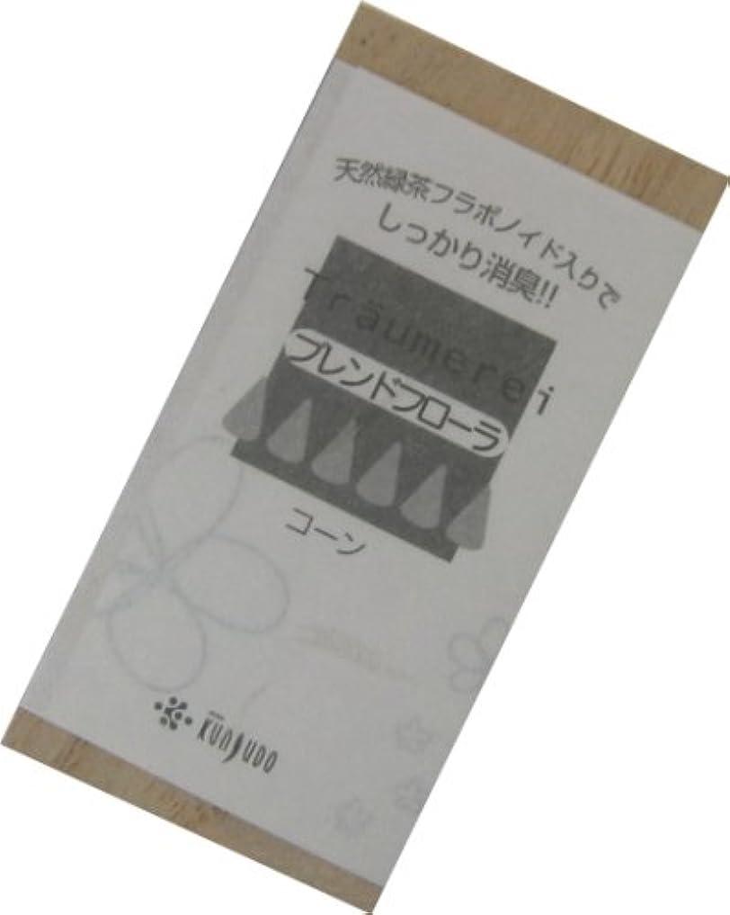 同化特許古代トロイメライ 桐箱 コーン ブレンドフローラ