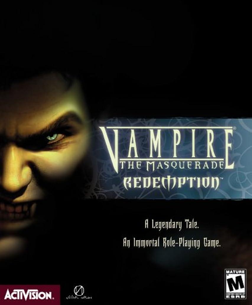 公平名声引き算Vampire: The Masquerade - Redemption (Jewel Case) (輸入版)