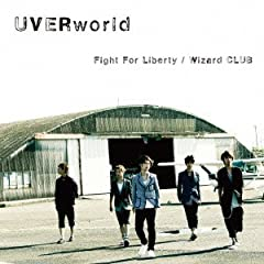 UVERworld「Fight For Liberty」のジャケット画像