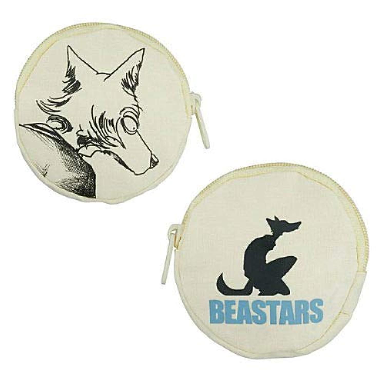 BEASTARS ビースターズ ミニポーチ [1.レゴシ](単品)