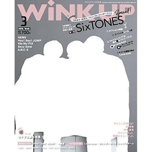 WiNK UP (ウインクアップ) 2018年 3月号