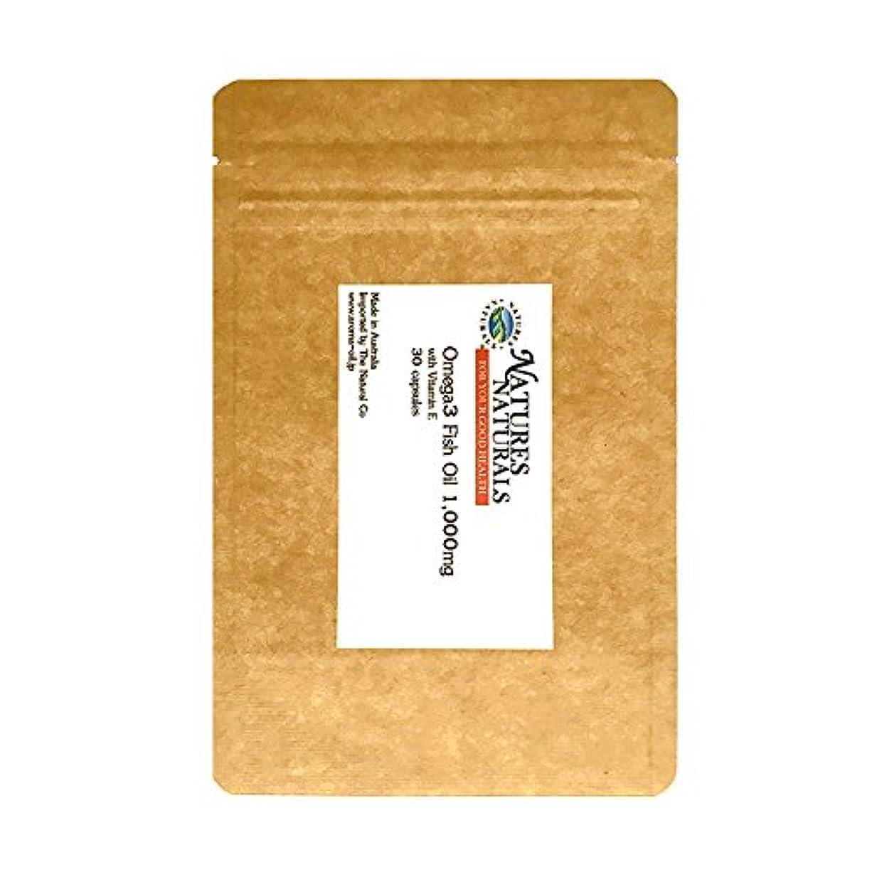 ドラフト一定ニコチンオメガ3 ビタミンE配合/DHA EPA 1,000mg オーストラリア産サプリメント/30錠 約1ヶ月分