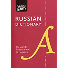 Collins Russian Gem Dictionary: The World's Favourite Mini Dictionaries