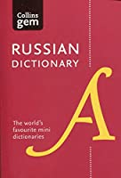 Collins Russian Dictionary: Gem Edition (Collins Gem)