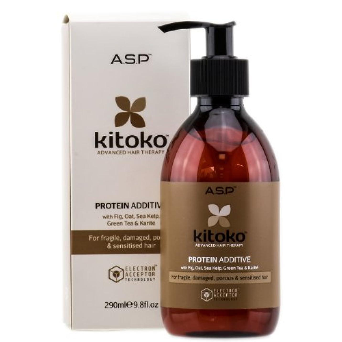 砲兵不適底Affinage Salon Professional ASP Kitokoアドバンストヘアーセラピー - タンパク質の添加剤 - 9.8オンス