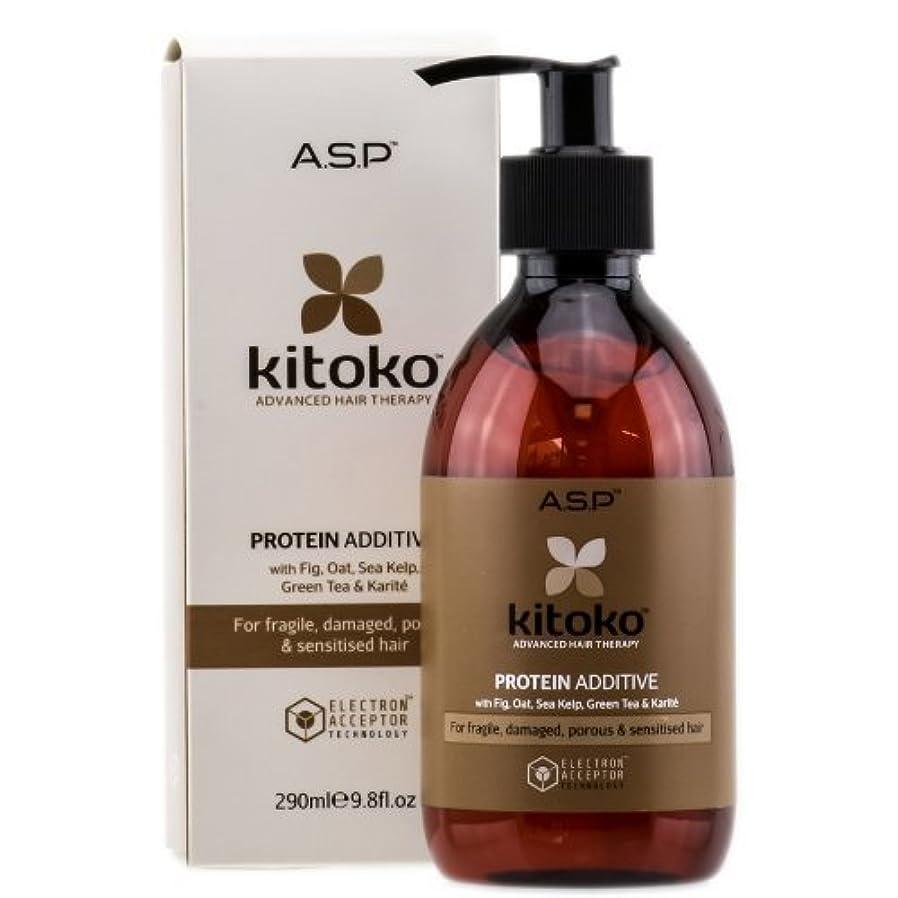 穀物説明する黒くするAffinage Salon Professional ASP Kitokoアドバンストヘアーセラピー - タンパク質の添加剤 - 9.8オンス