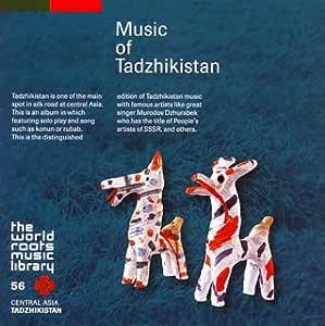 タジクの音楽