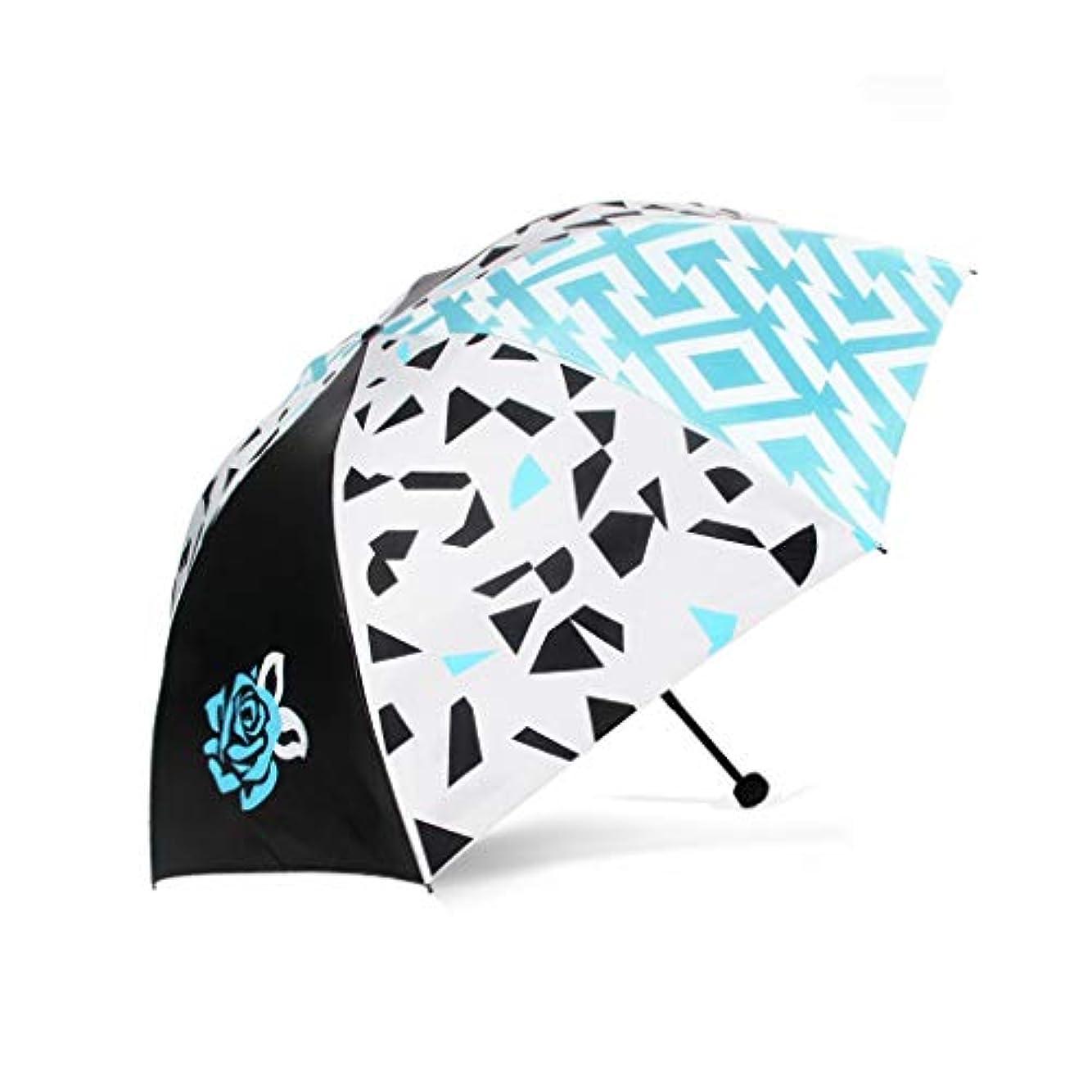 非アクティブ細胞使用法Py 傘ファッション印刷傘抗UV傘デュアルユースポータブル折りたたみ傘クリエイティブ小さな新鮮な