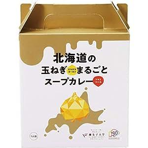 北海道玉ねぎまるごとスープカレー