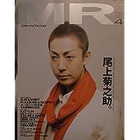 MR.HIGH FASHION ミスター・ハイファッション 2003年 4月号 No.113  KAT-TUN 加瀬亮 尾上菊之助 伊勢谷友介