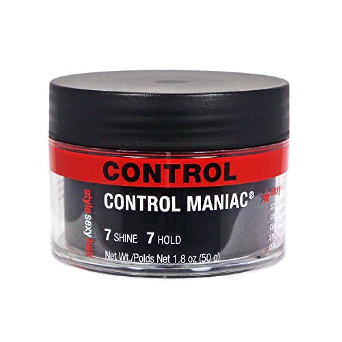 売上高気づく期待するセクシーヘアコンセプト スタイルワックスコントロールマニアックスタイリングワックス 50g