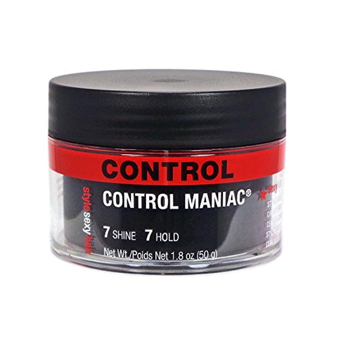 マイコン修正布セクシーヘアコンセプト スタイルワックスコントロールマニアックスタイリングワックス 50g
