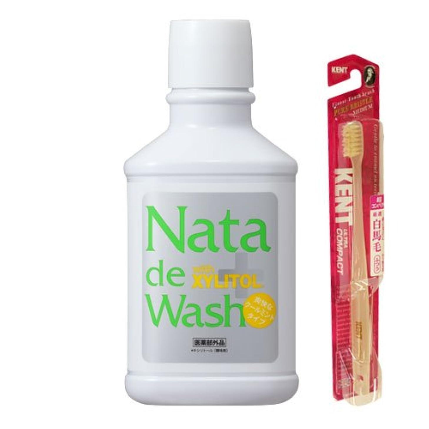 スカープアナニバー考慮薬用ナタデウォッシュ 爽快なクールミントタイプ 500ml 1本& KENT歯ブラシ1本プレゼント