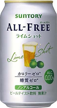 サントリー オールフリー ライムショット 350ml×24本 ノンアルコールビールテイスト飲料