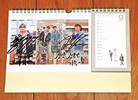 東方神起◆2019 日本公式カレンダー◆直筆サイン