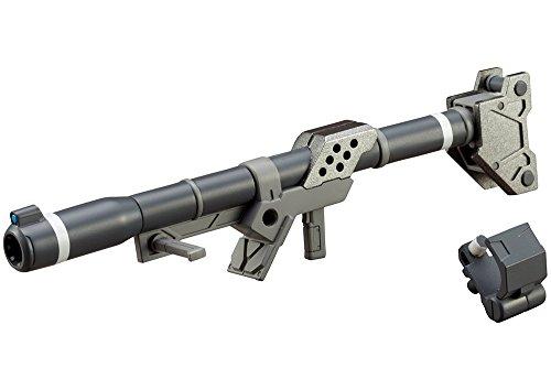 M.S.G モデリングサポートグッズ ウェポンユニット02 ハンドバズーカ 全長約113mm NONスケール プラモデル