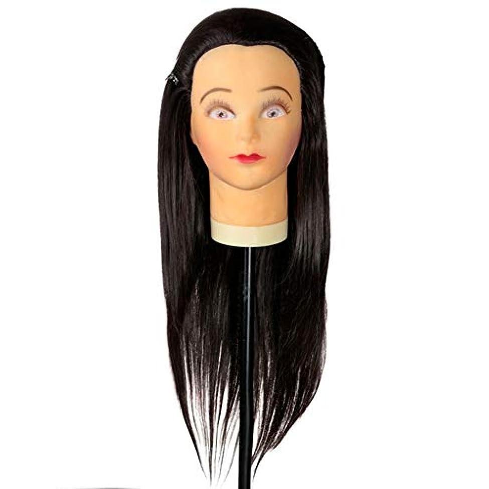 リード壊れた権利を与えるメイクアップエクササイズディスク髪編組ヘッド金型デュアルユースダミーヘッドモデルヘッド美容ヘアカットティーチングヘッドかつら